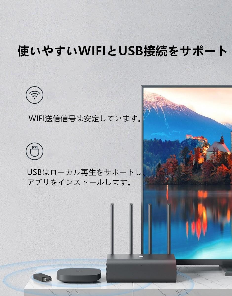 使いやすいWiFiとUSB接続をサポート